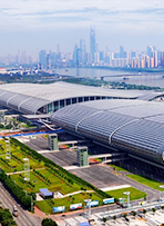 We will participate in the 126th Canton Fair